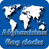 Afghanistan flag clocks