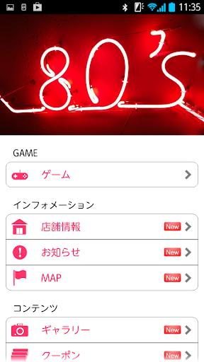玩生活App|kanayama80's免費|APP試玩