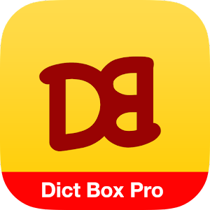 Dictionary Box Pro / Dict Box 書籍 LOGO-阿達玩APP