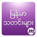 MobileReader - Online News icon