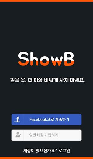 ShowB 쇼비 - 여성의류쇼핑몰 가격비교 앱