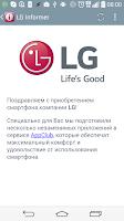 Screenshot of LG Assistant