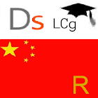 Doms Chinese Radicals Game icon