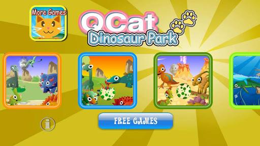 QCat幼兒的恐龍園