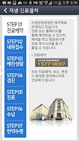 Screenshot of 자생돋보기