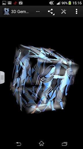 3D雙子星座壁紙