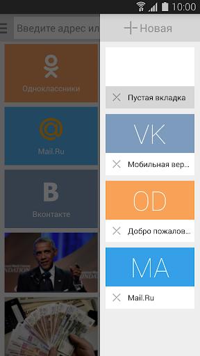 【免費工具App】Поиск Mail.Ru-APP點子