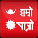 Nepali FM-Calendar-Hamro Patro logo