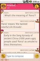 Screenshot of Easy SMS Dessert theme