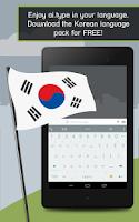 Screenshot of ai.type Korean Predictionary
