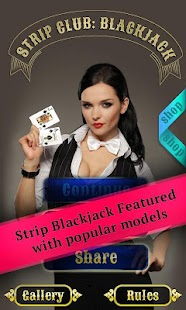 Strip Club BlackJack - screenshot thumbnail