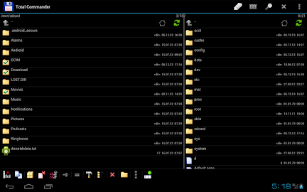 Total Commander - file manager Screenshot 1