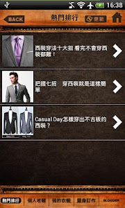 Leecheen men's wardobe screenshot 3