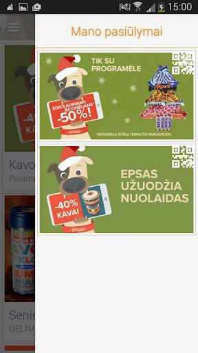 玩免費購物APP 下載Narvesen app不用錢 硬是要APP