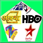 Hindi Tv Serial & Tv Shows