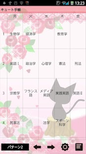 Cute Day Planner Free- screenshot thumbnail
