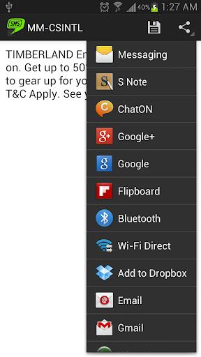 【免費個人化App】SMS Folders-APP點子