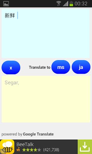 Japanese Malay Translator