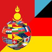 Learn German Mongolian