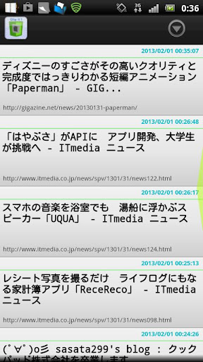 Clip it free Evernote対応