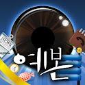 예본안과 네트워크 logo