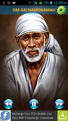 SaiBaba Ringtones - Wallpapers - screenshot