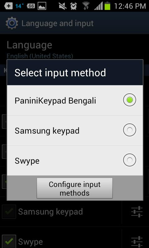 PaniniKeypad Bengali IME