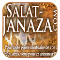 Salat Janaza logo