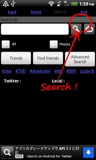 Search on Android for Twitter