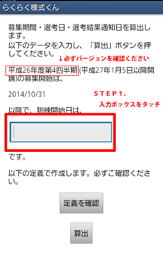 フォトショいらず!?最強の写真加工iPhoneアプリ・ベスト10! - ANY ...