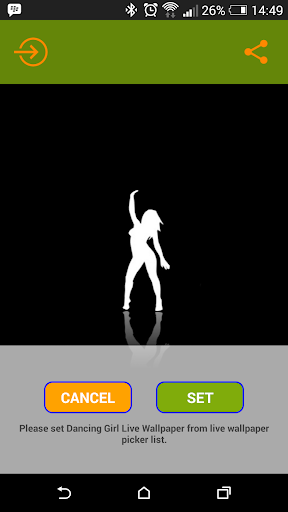 Танцуючая дзяўчына шпалеры