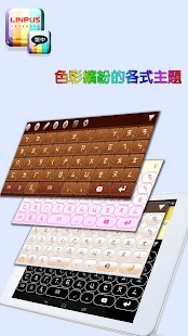 Traditional Chinese Keyboard - náhled