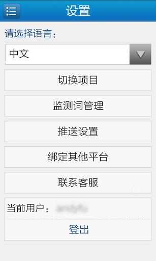 【免費商業App】MICE Reader-APP點子