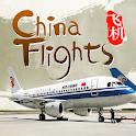 China Flights