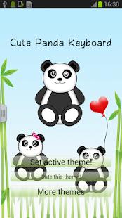 鍵盤可愛的熊貓