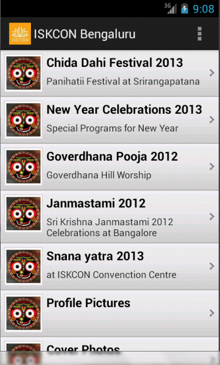 ISKCON Bengaluru- screenshot