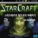 스타크래프트1 빌드오더 파헤치기 icon