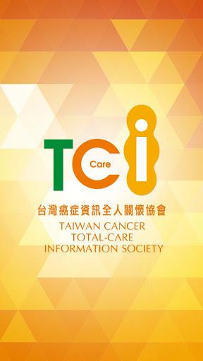 TCI 華人癌症資訊網