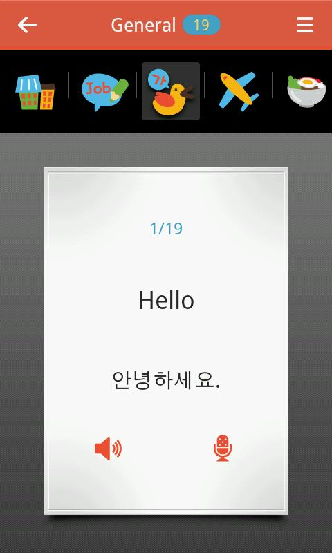 Learn Korean with voice lite - screenshot