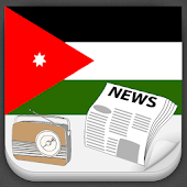 Jordan Radio and Newspaper
