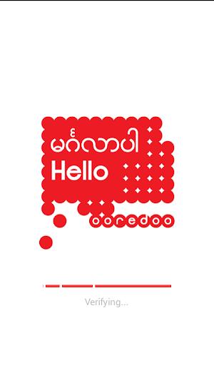 Ooredoo Myanmar Device Checker