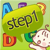Toddler English Setp 1 EzNet