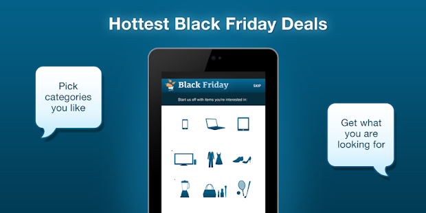Great Deals - screenshot thumbnail