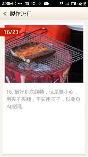 自製美食-日本料理