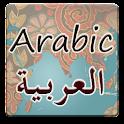 Arabic Script Tutorial Full