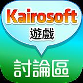 Kairosoft遊戲討論區-開羅系列遊戲交流(非官方版)