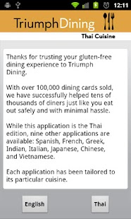 Gluten Free Thai - screenshot thumbnail
