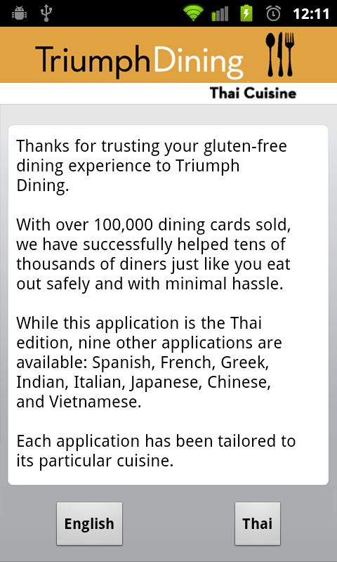 Gluten Free Thai - screenshot