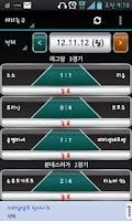 Screenshot of 스포츠스코어(스포츠 중계, 해외야구 알럽스포츠)