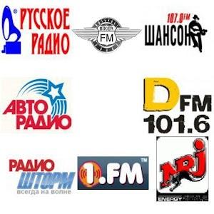 App Radio FM Free APK for Windows Phone